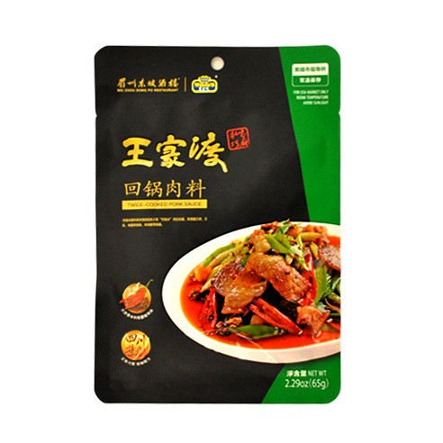 Twice-Cooked Pork Sauce 65g