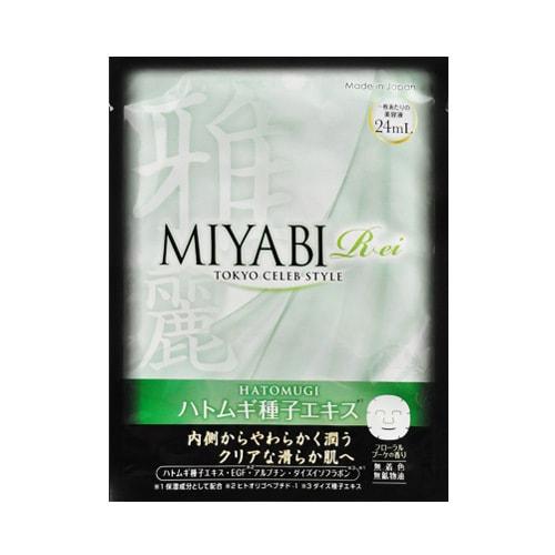 【清仓】日本ALOVIVI MIYABI奢华面膜 薏米精华 单片入