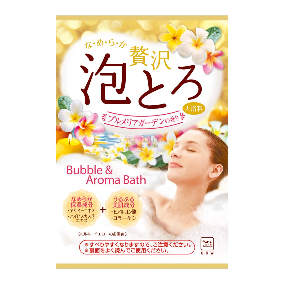 COW Bubble & Aroma Bath Plumeria Garden 30g