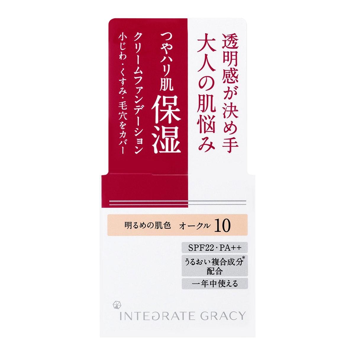 SHISEIDO INTEGRATE GRACY Moist Cream Foundation #OC10