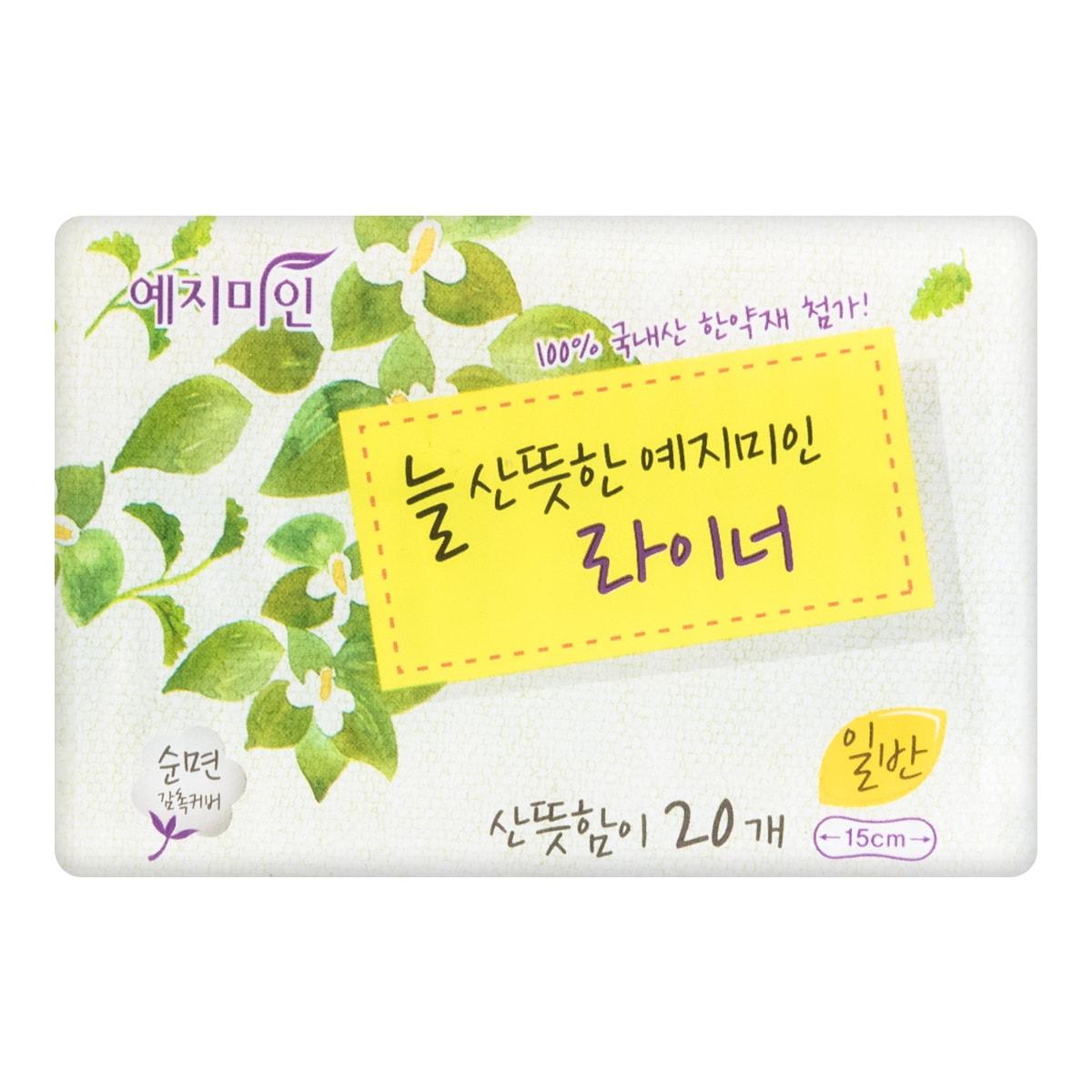 韩国YEJIMIIN礼知美人 纯棉超薄卫生护垫 15CM  20片装 无荧光
