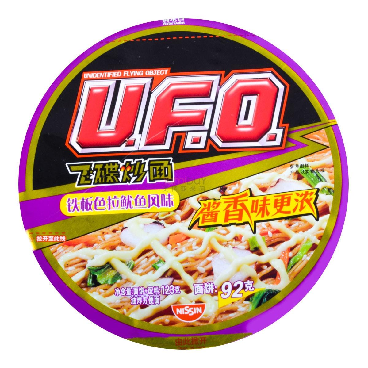 日本NISSIN日清 UFO 飞碟炒面 铁板色拉鱿鱼风味 123g