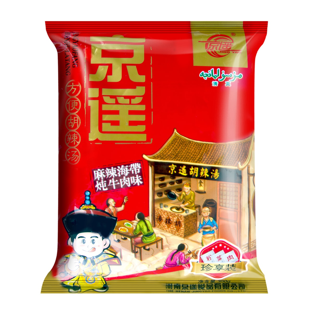 JINGYAO FOOD HU LA TANG Hot Spicy Beef Seaweed Soup Flavor 300g