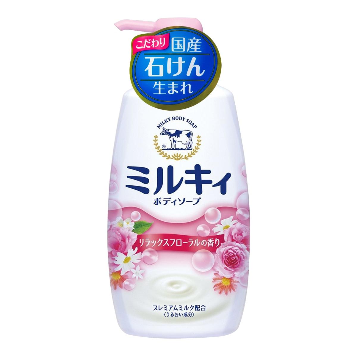 日本COW牛乳石鹼共进社 玫瑰花香美肌泡沫沐浴乳 玫瑰花香 550ml