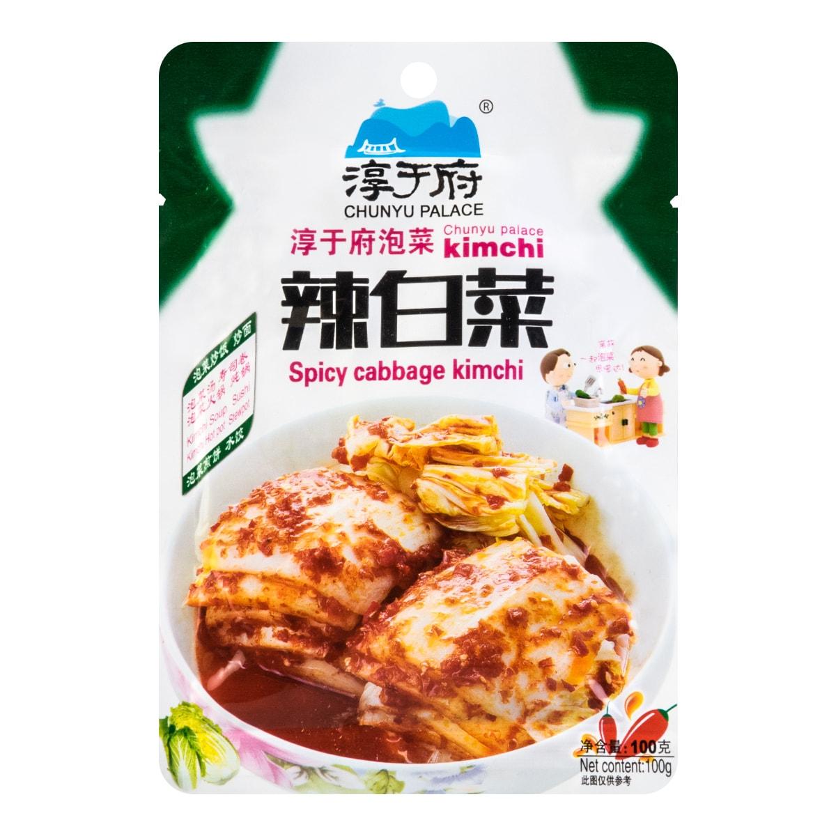 CHUNYU PALACE Korea Kimchi Spicy Cabbage Kimchi 100g