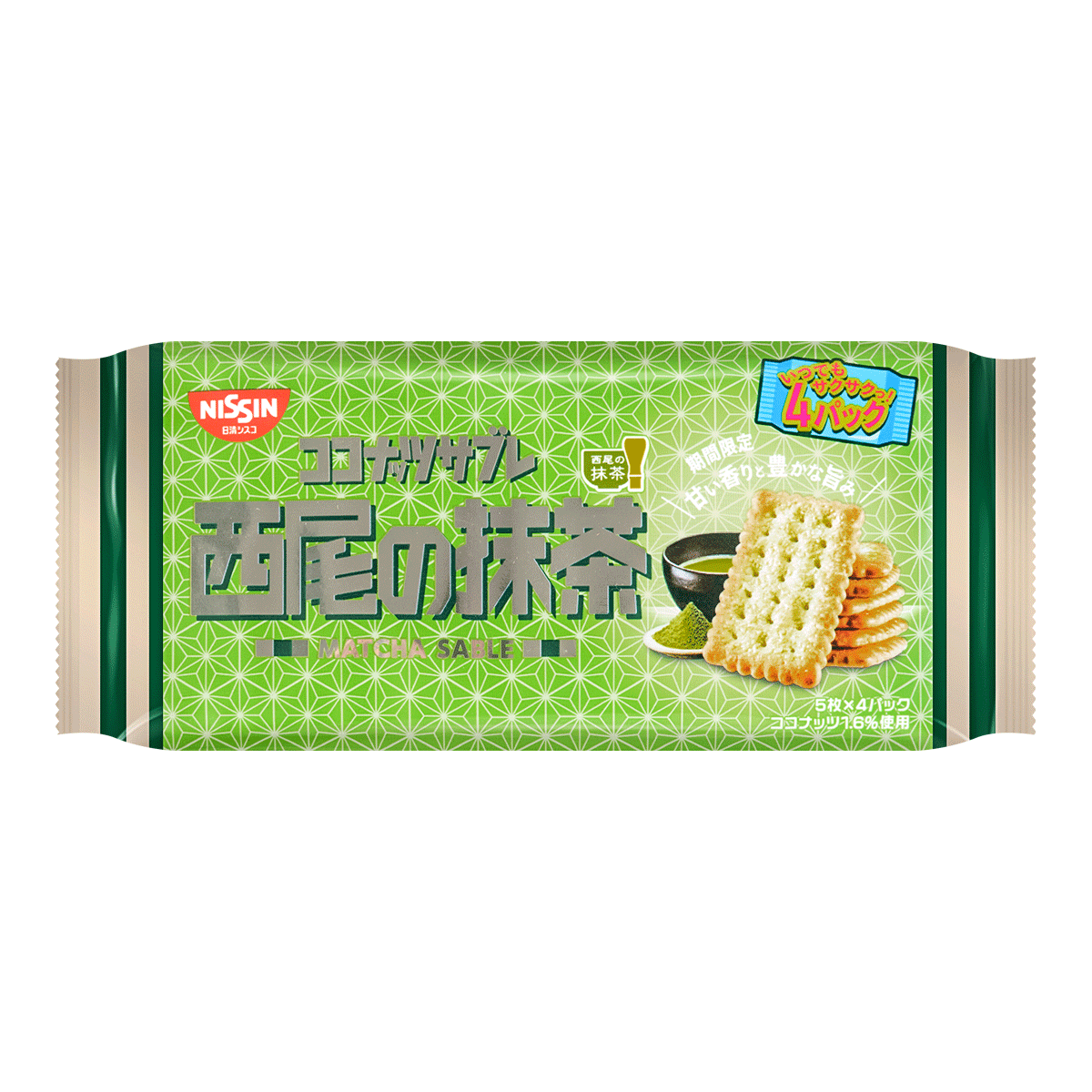 日本NISSIN日清 椰蓉抹茶饼干 5枚入 128g