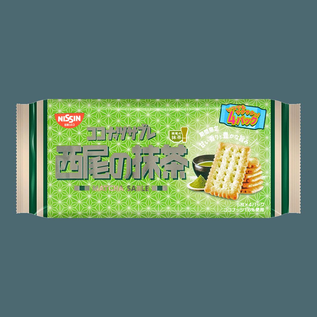 Nissin Coconut Matcha Cookies 128g