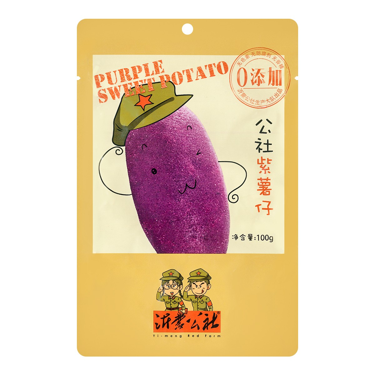 YIMENG Dried Purple Potato 100g