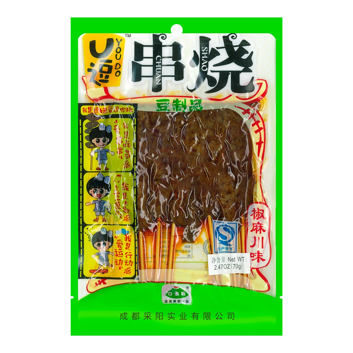KOU SHOW You Do Bean Curd String Spicy Hot Flavor 70g