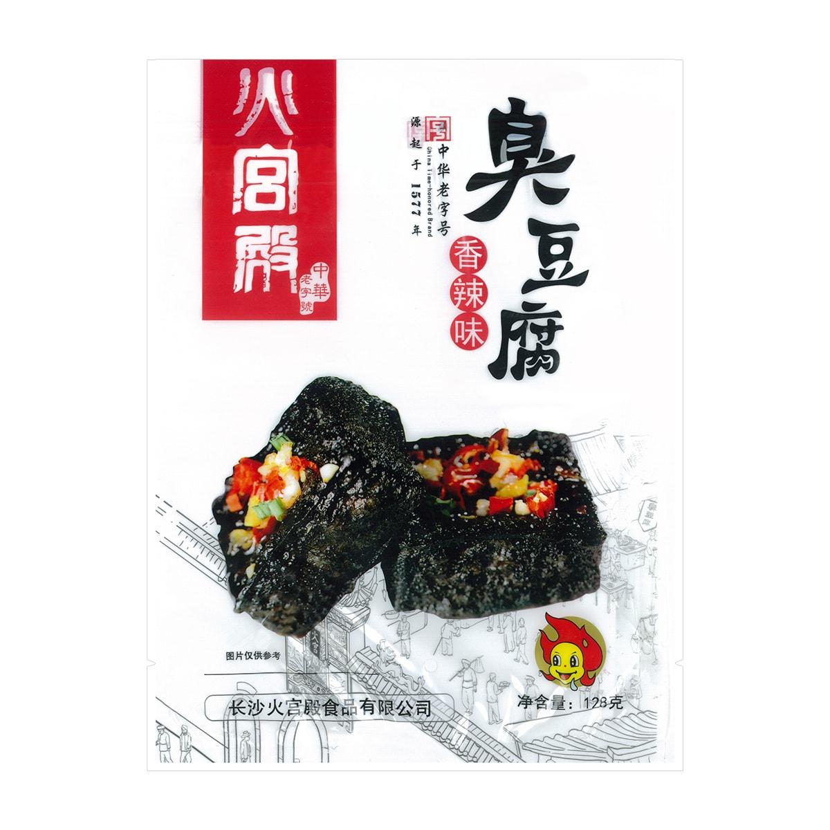 HUOGONGDIAN Stinky Tofu Snack 128g