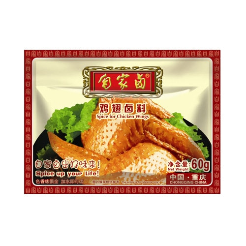 ZIJIA Spice For Chicken Wings Flavor 60g