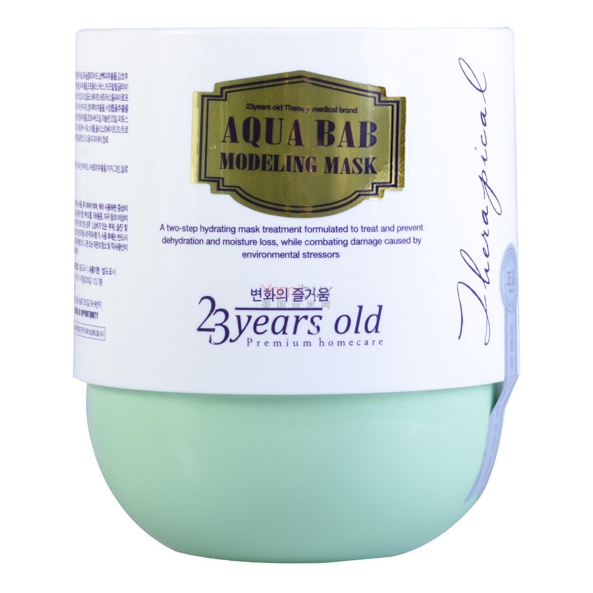 韩国23岁 AQUA BAB 镇静保湿清洁收缩毛孔面膜 4组入 220g+搅拌棒