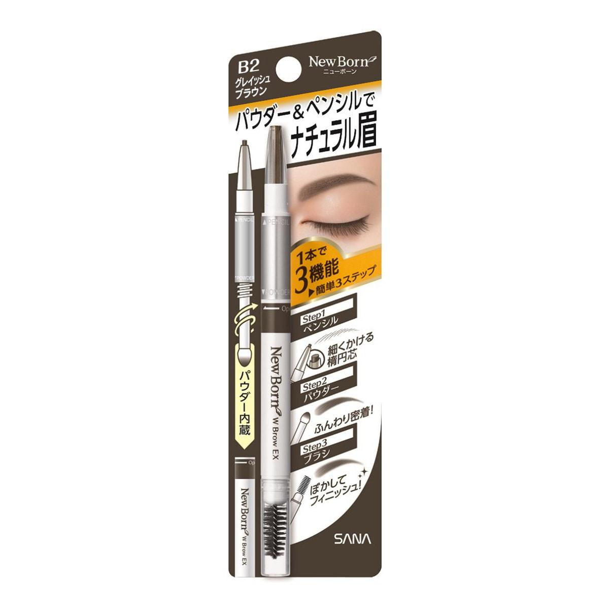 日本SANA莎娜 NEW BORN EX 眉采飞扬三用眉笔 眉笔+眉粉+旋转眉刷 #B2灰棕色 单支入