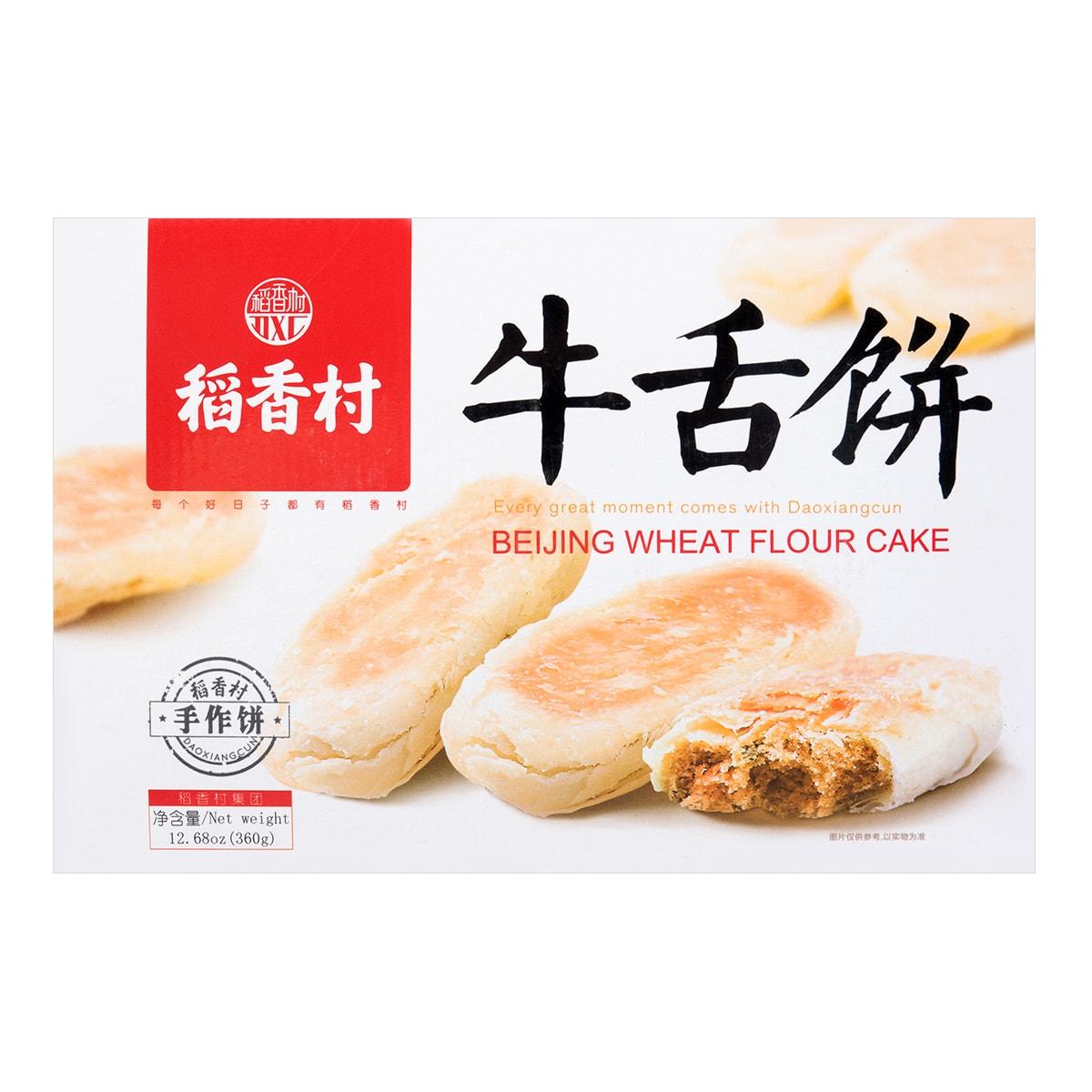 稻香村 牛舌饼 360g