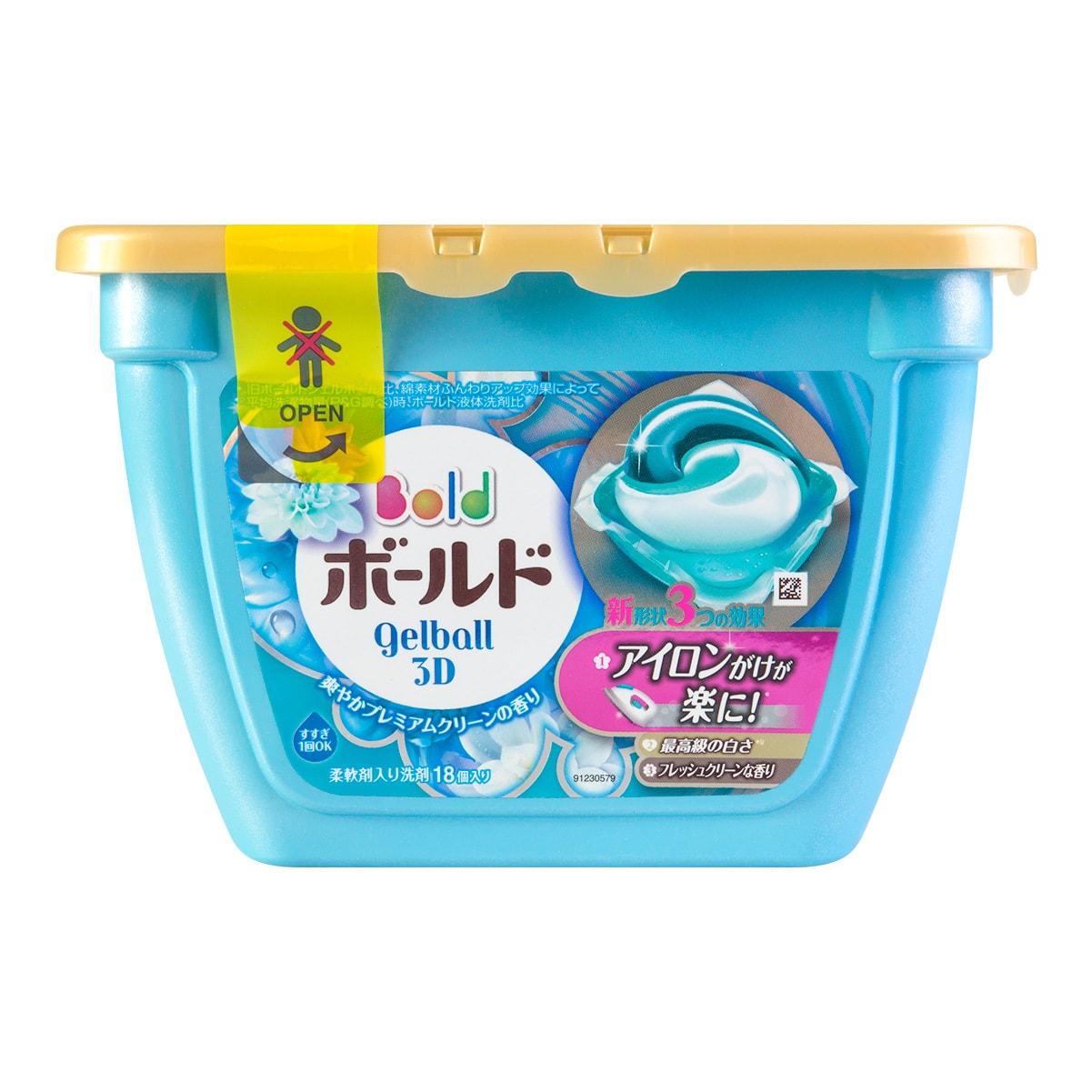 日本P&G宝洁 白金香氛啫喱凝珠洗衣球 含柔顺剂 #优雅百合香 18粒 347g