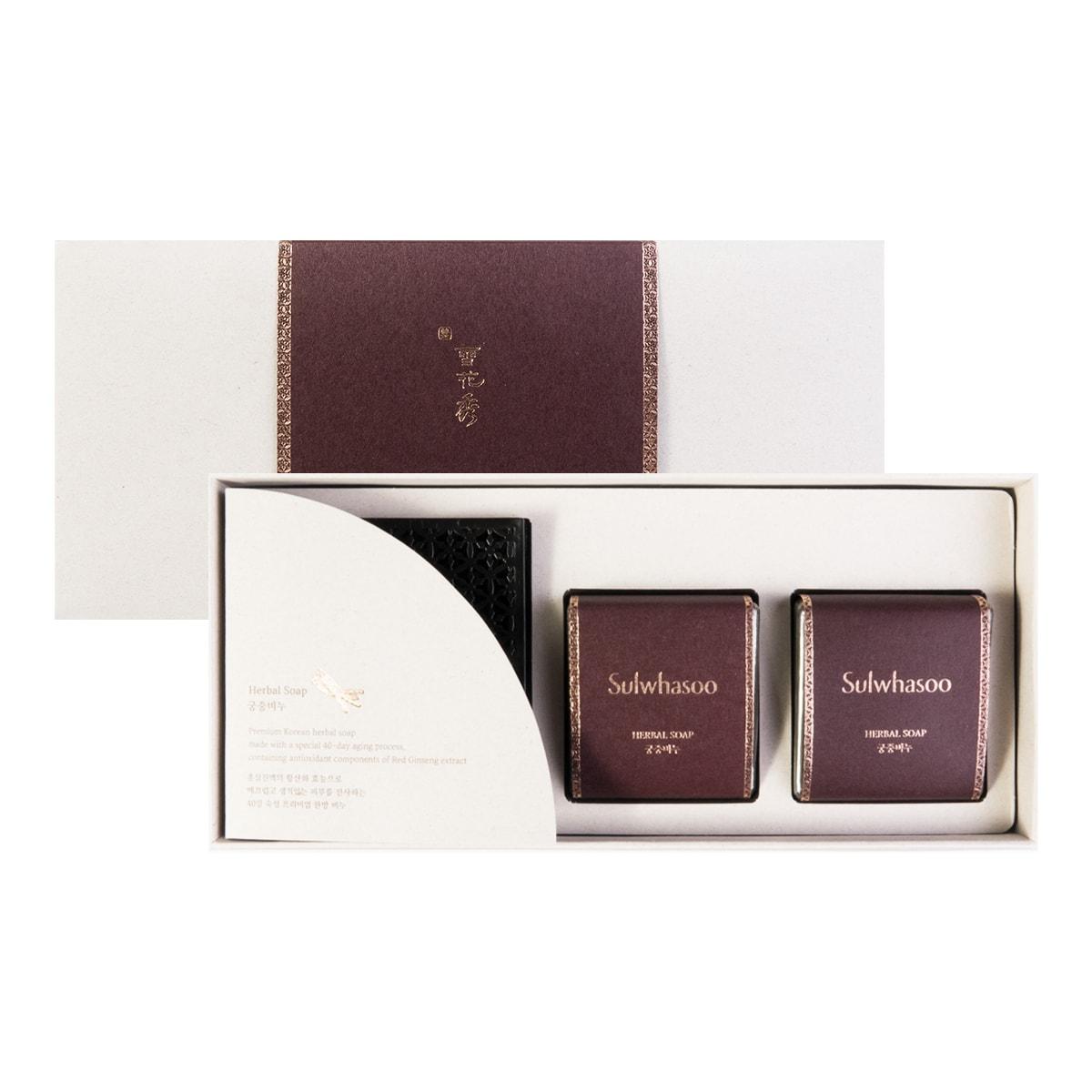 SULWHASOO Herbal Soap Set 100g*2
