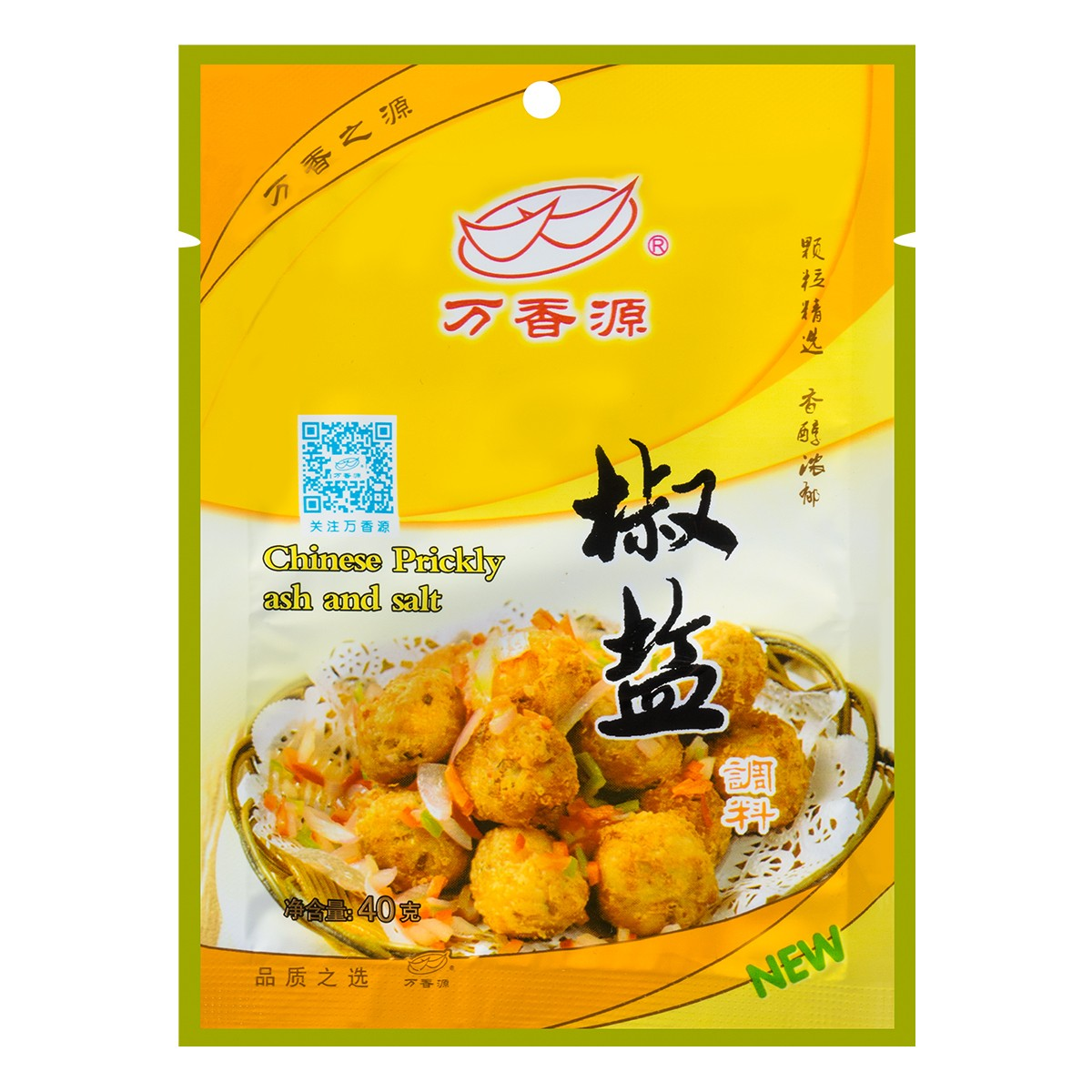 WANXIANGYUAN Chinese Prickly Ash and Salt 40g
