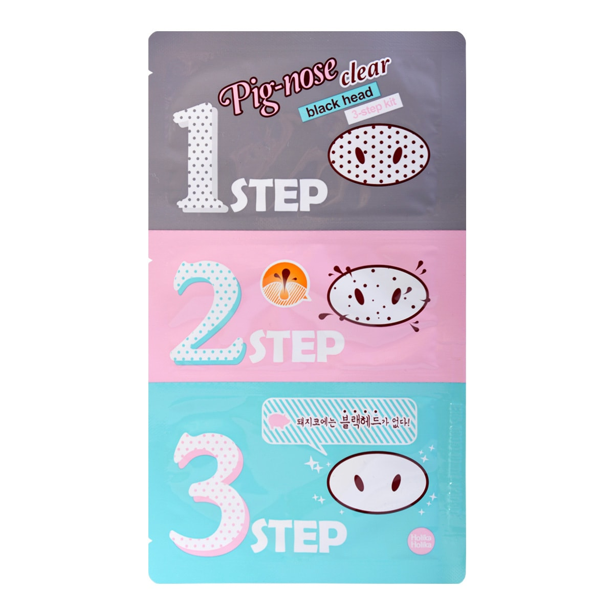 HOLIKA HOLIKA PIG-NOSE Clear Blackhead 3-STEP Kit