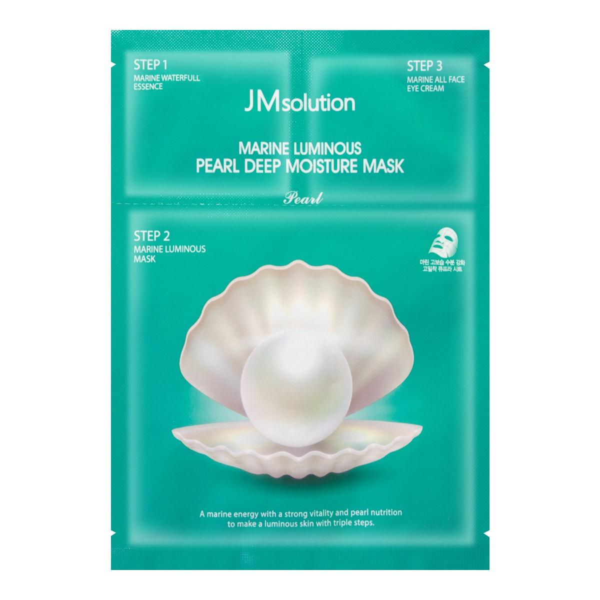 JM SOLUTION Pearl Deep Moisture Mask 1 sheet