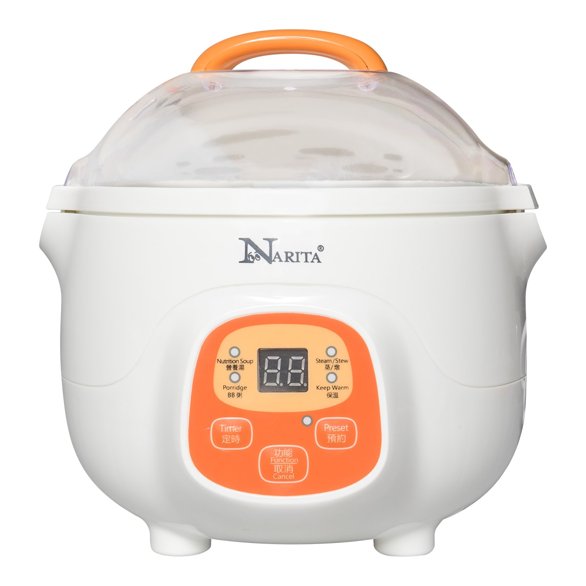 NARITA Ceramic Mini Slow Cooker Digital Electric Stew Pot 0.7L NSQ-70DG