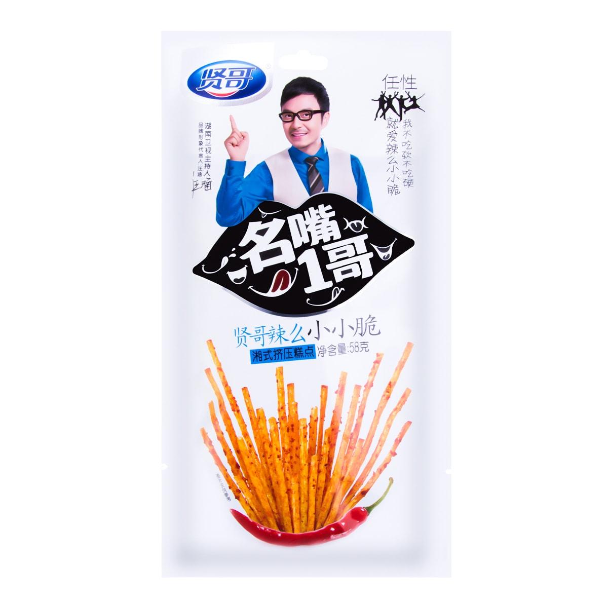 TXFOOD Spicy Gluten Snack 58g