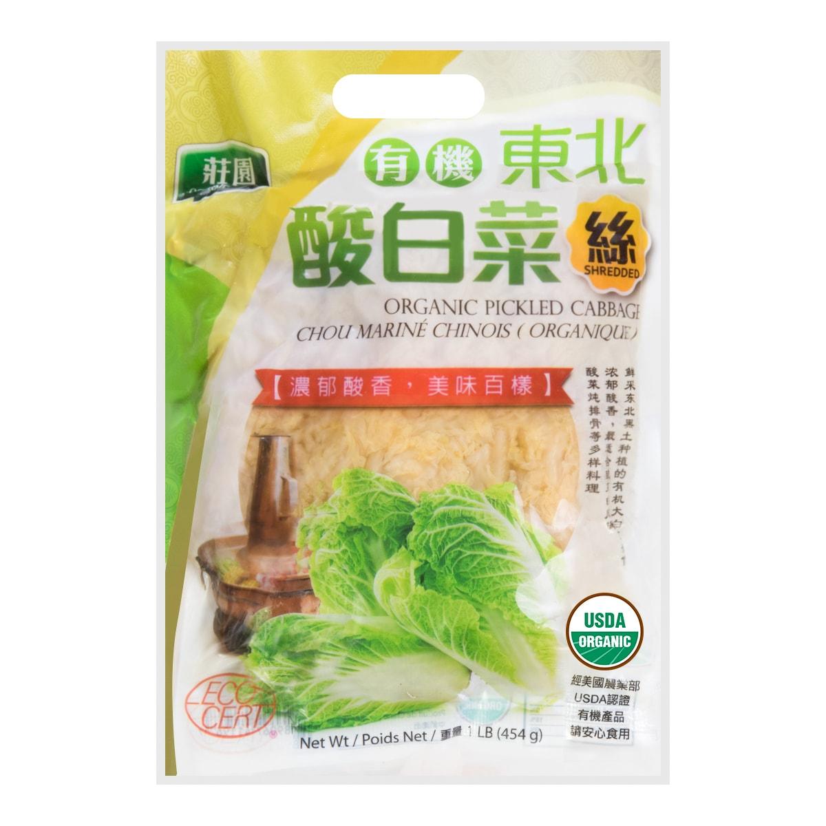 莊园 有机东北酸白菜丝 454g USDA认证