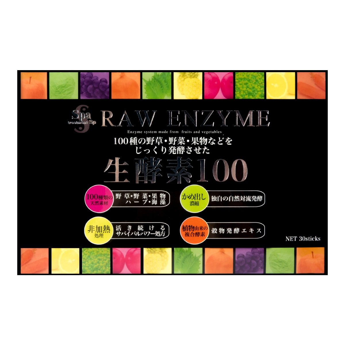 【清仓】日本SPA TREATMEANT RAW ENZYME 生酵素100 30包入 90g