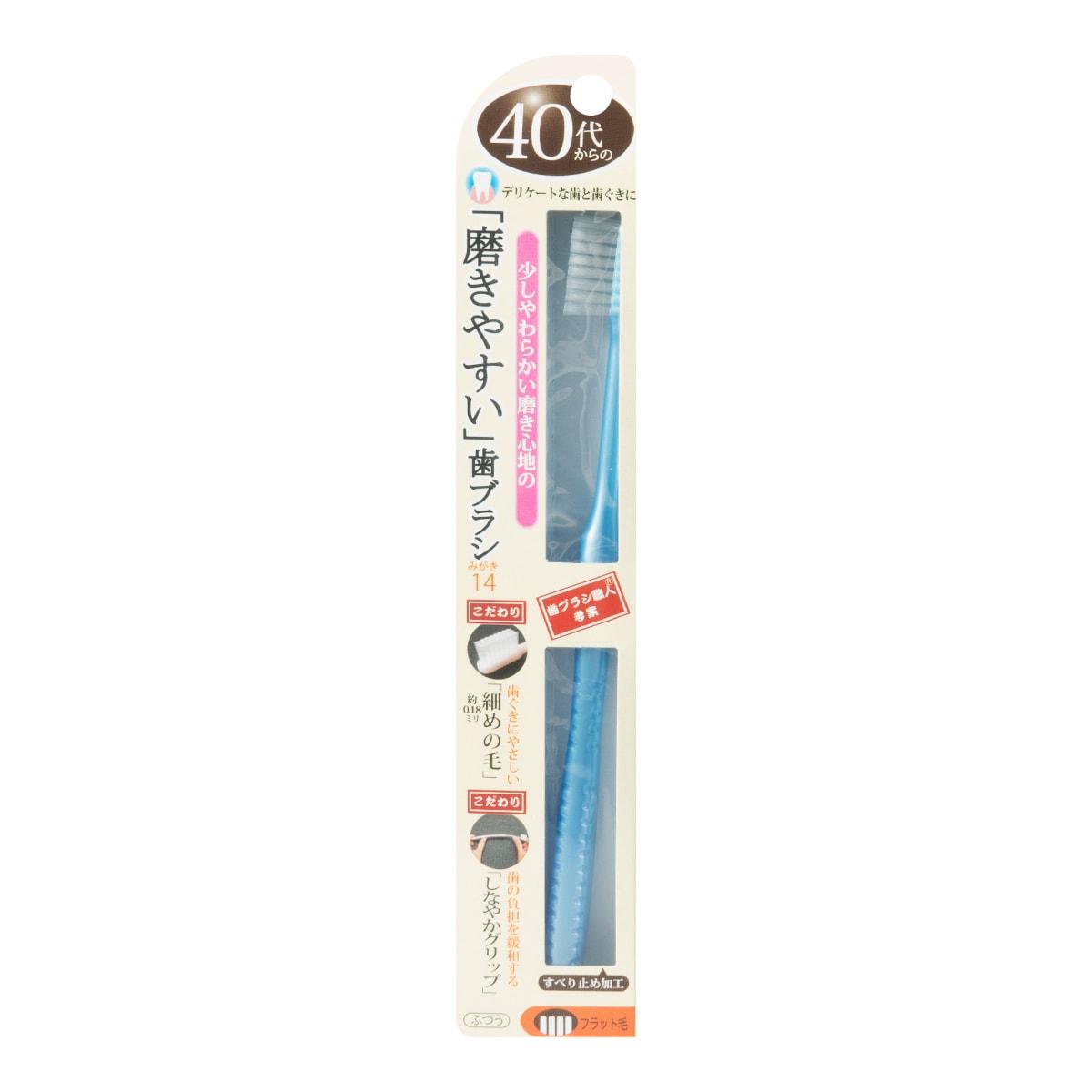 日本LIFELLENGE 平型软毛牙刷 多种颜色随机发送