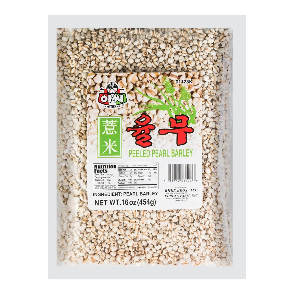 韩国ASSI BRAND 天然农场优质薏米 454g