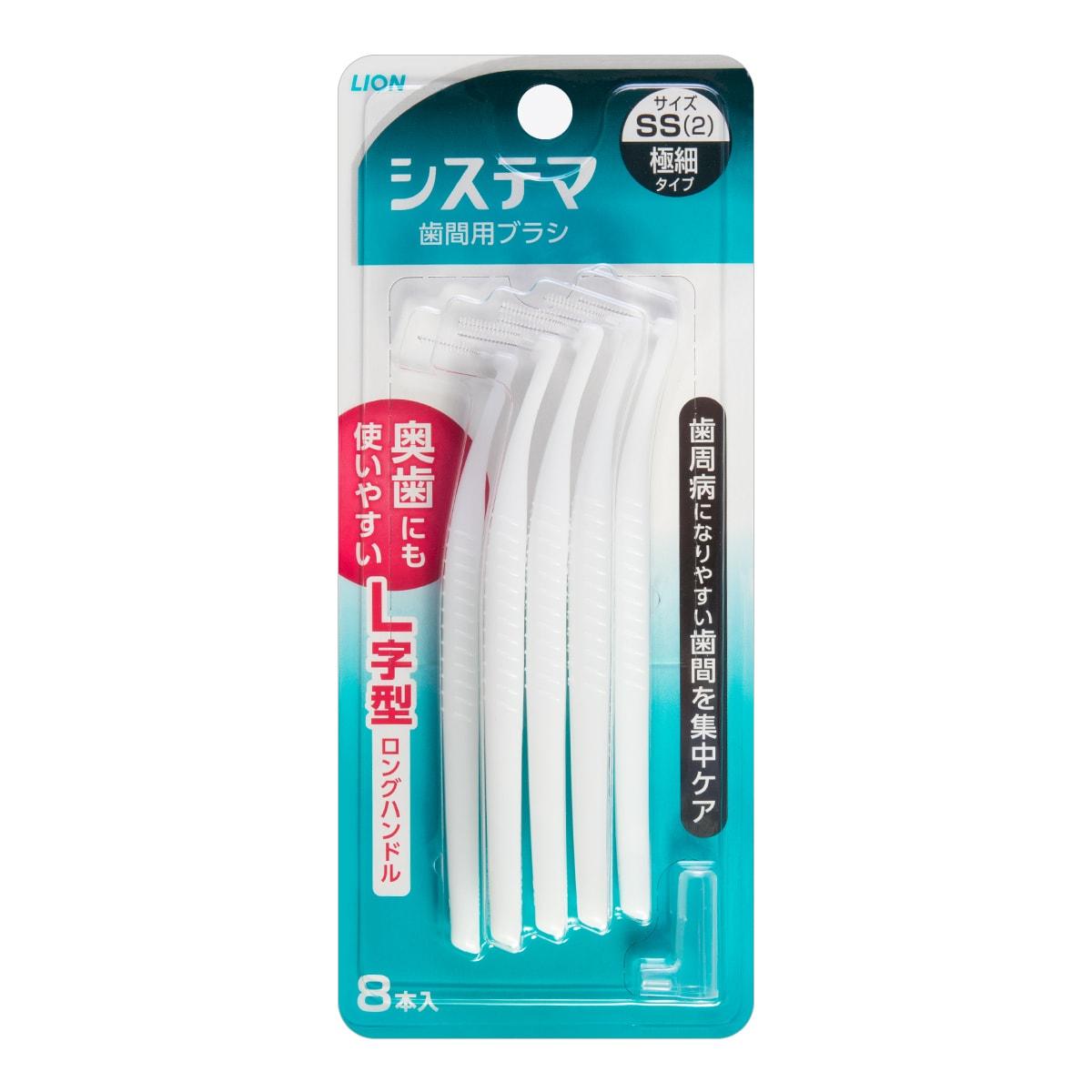 日本LION 狮王 细齿洁牙缝刷 SS极细 8支入