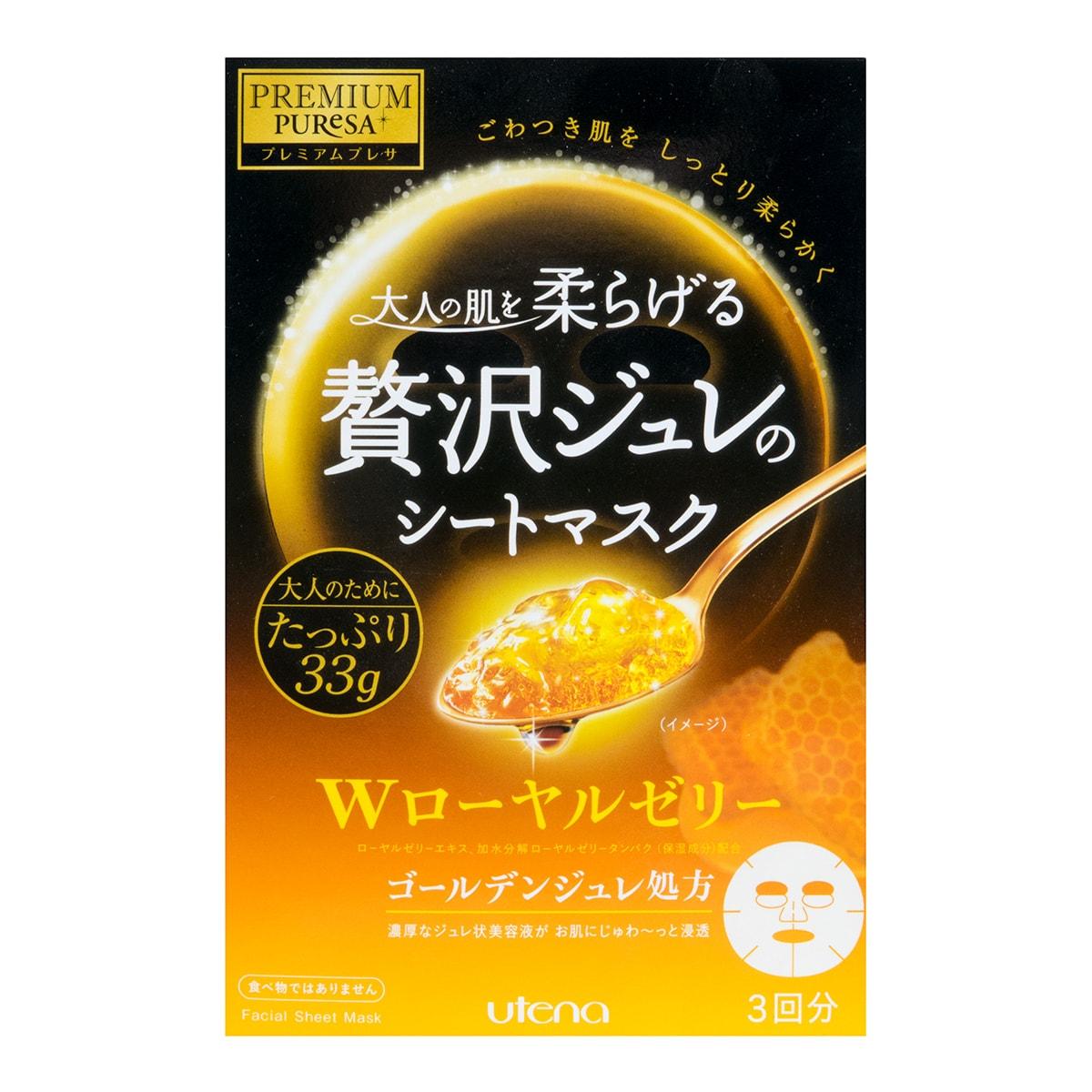 日本UTENA佑天兰PREMIUM PURESA 双重蜂王浆保湿果冻面膜 3片入