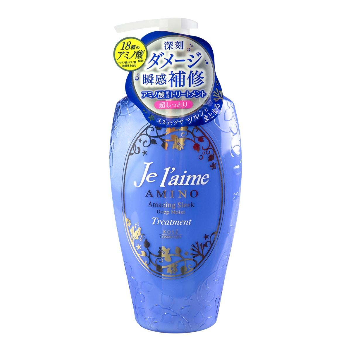 日本KOSE高丝 JE L'AIME AMINO 无硅氨基酸瞬间修复护发素 500ml 极度润泽柔滑型