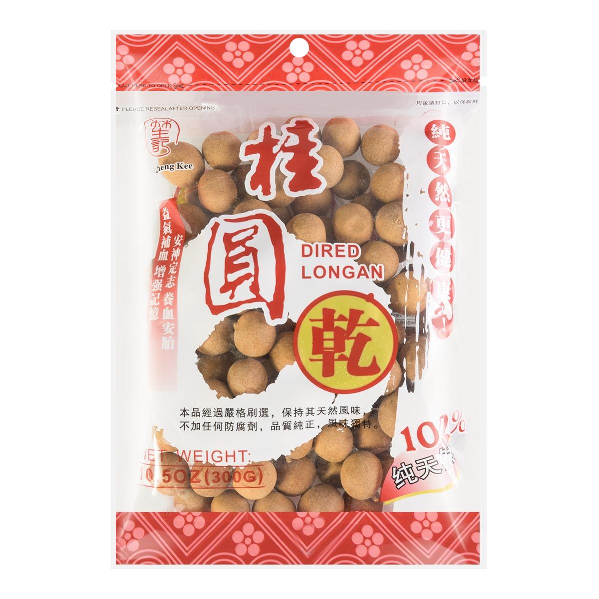 LAMSHENGKEE 100% Dried Longan 300g