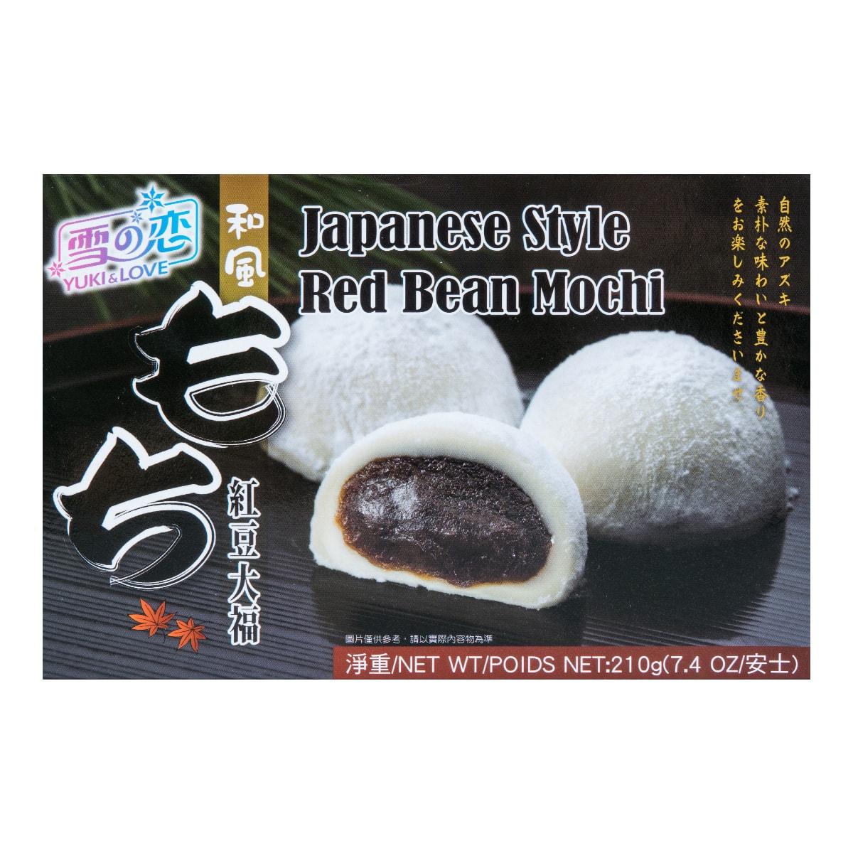 YUKI/LOVE Japan Mochi Red Bean 210g