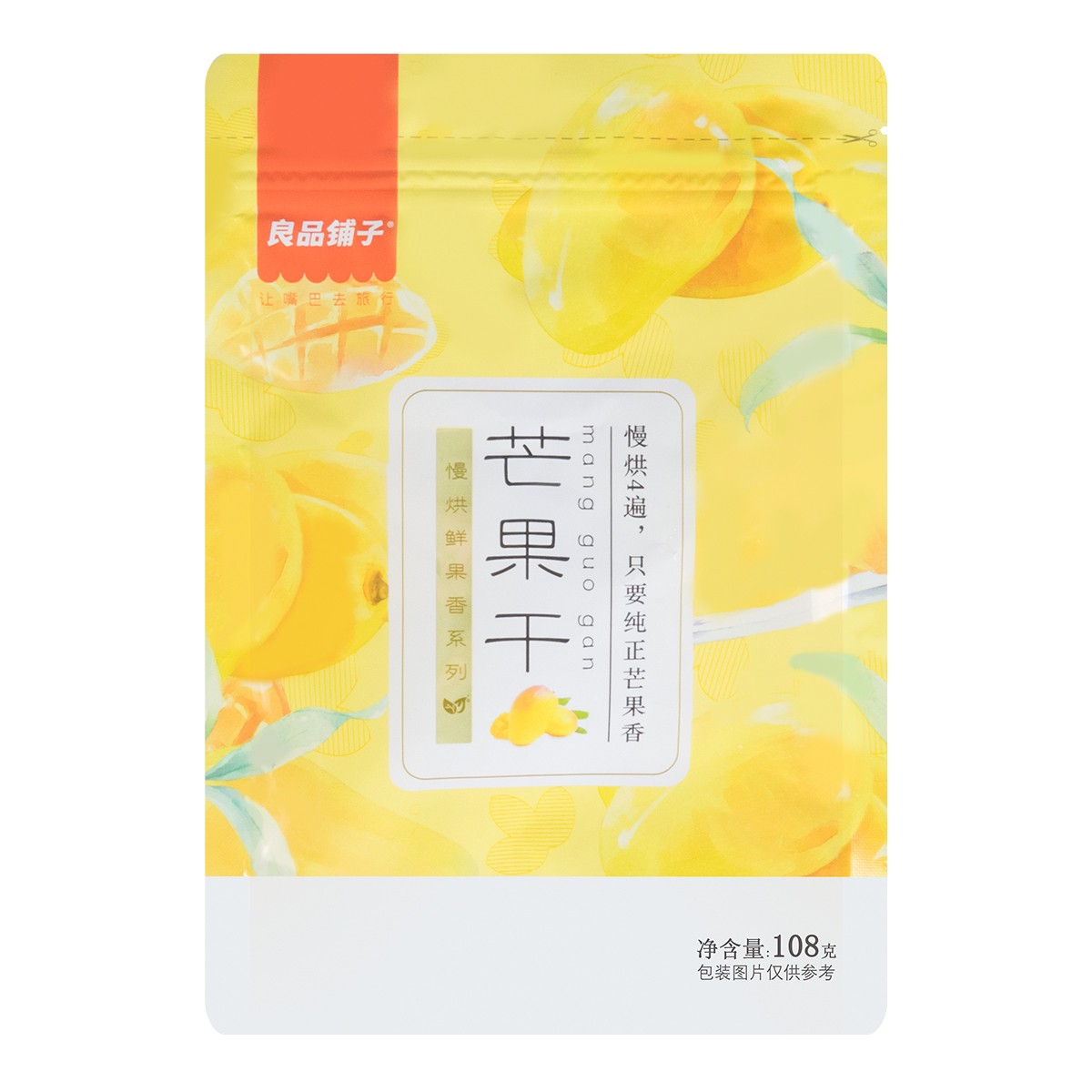 BESTORE Dried Mango 108g