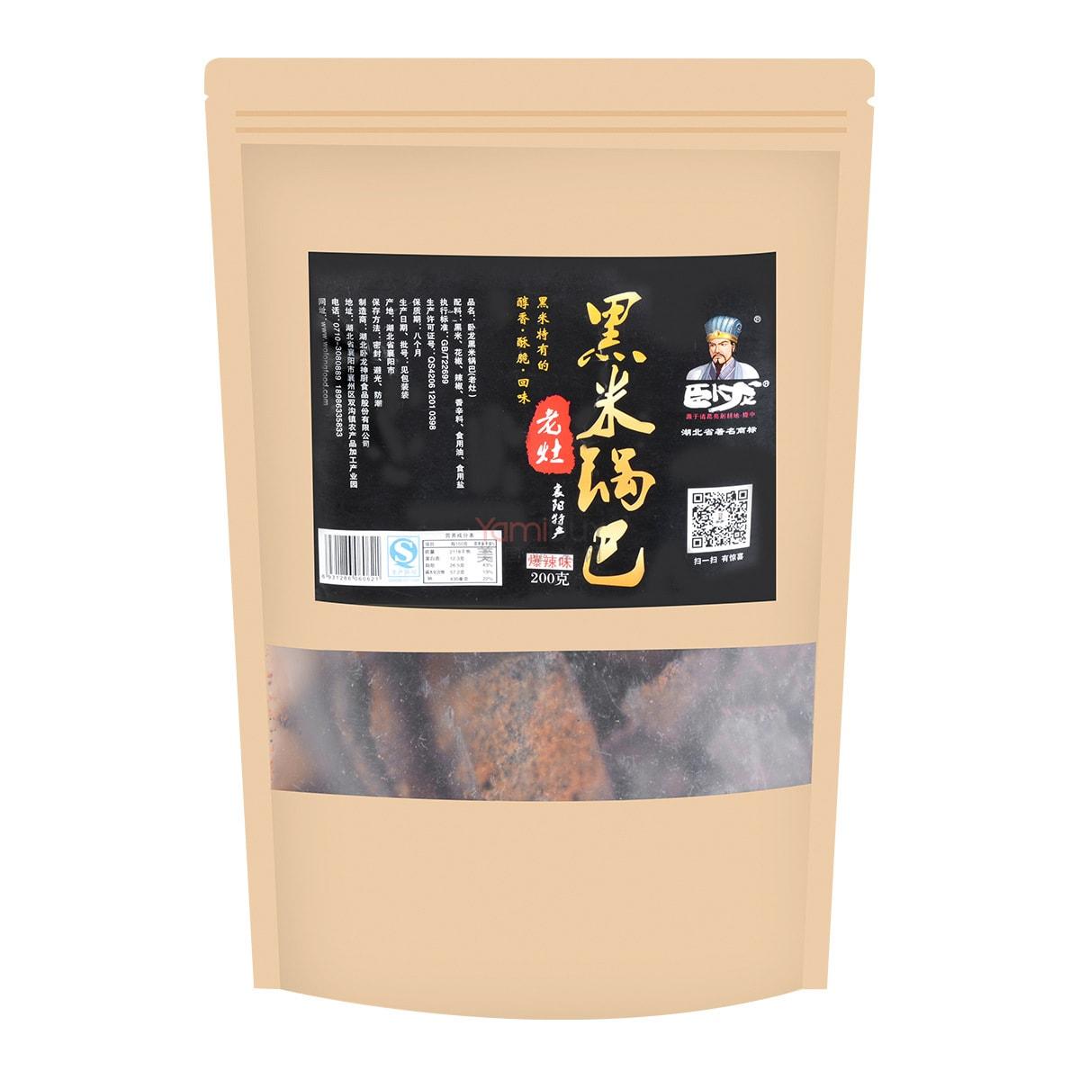 WOLONG Black Rice Crisps Hot Spicy 200g