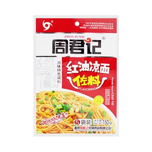 重庆周君记 特色川味调料 红油凉面佐料 150g