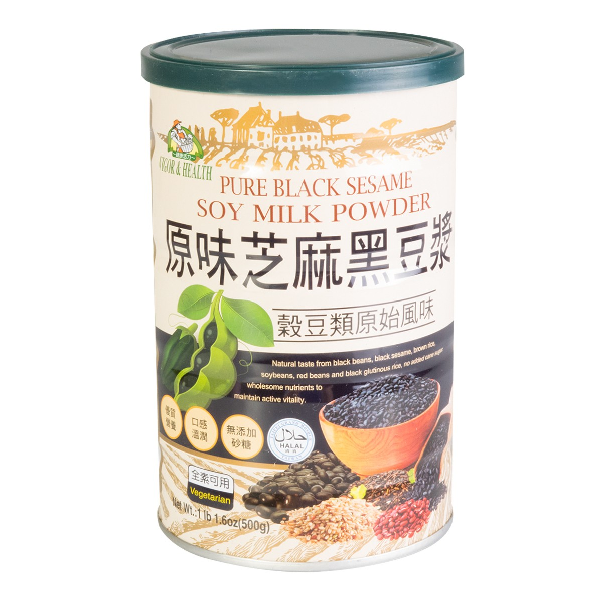 ORGANIC CHATEAU Pure Black Sesame Soy Milk Powder 500g