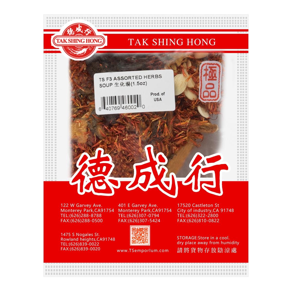 美国德成行 中式汤料生化汤 42.5g 调经止痛