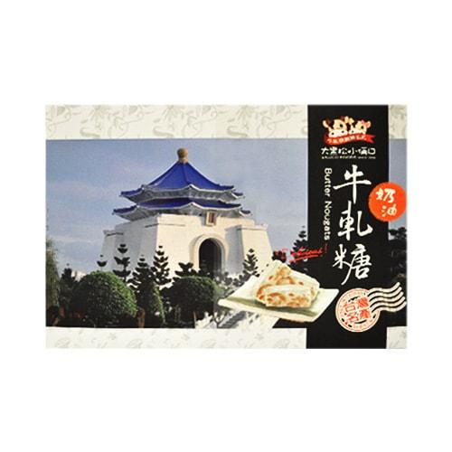 台湾大黑松小俩口 奶油牛轧糖礼盒 350g