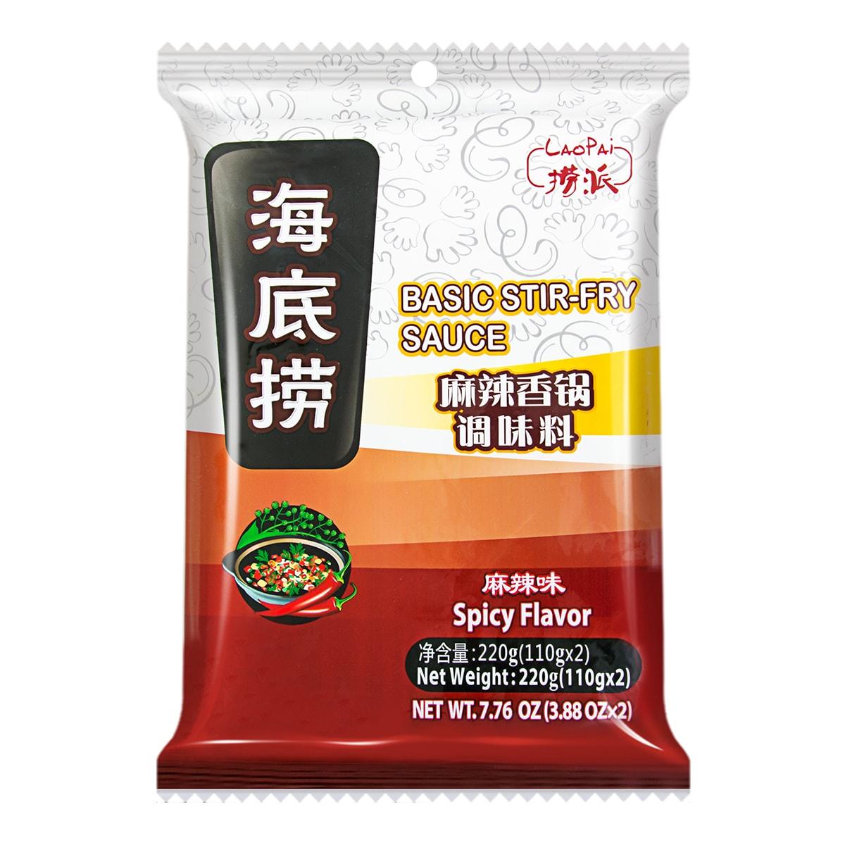 海底捞 调味料系列 麻辣香锅调味料 麻辣味 220g