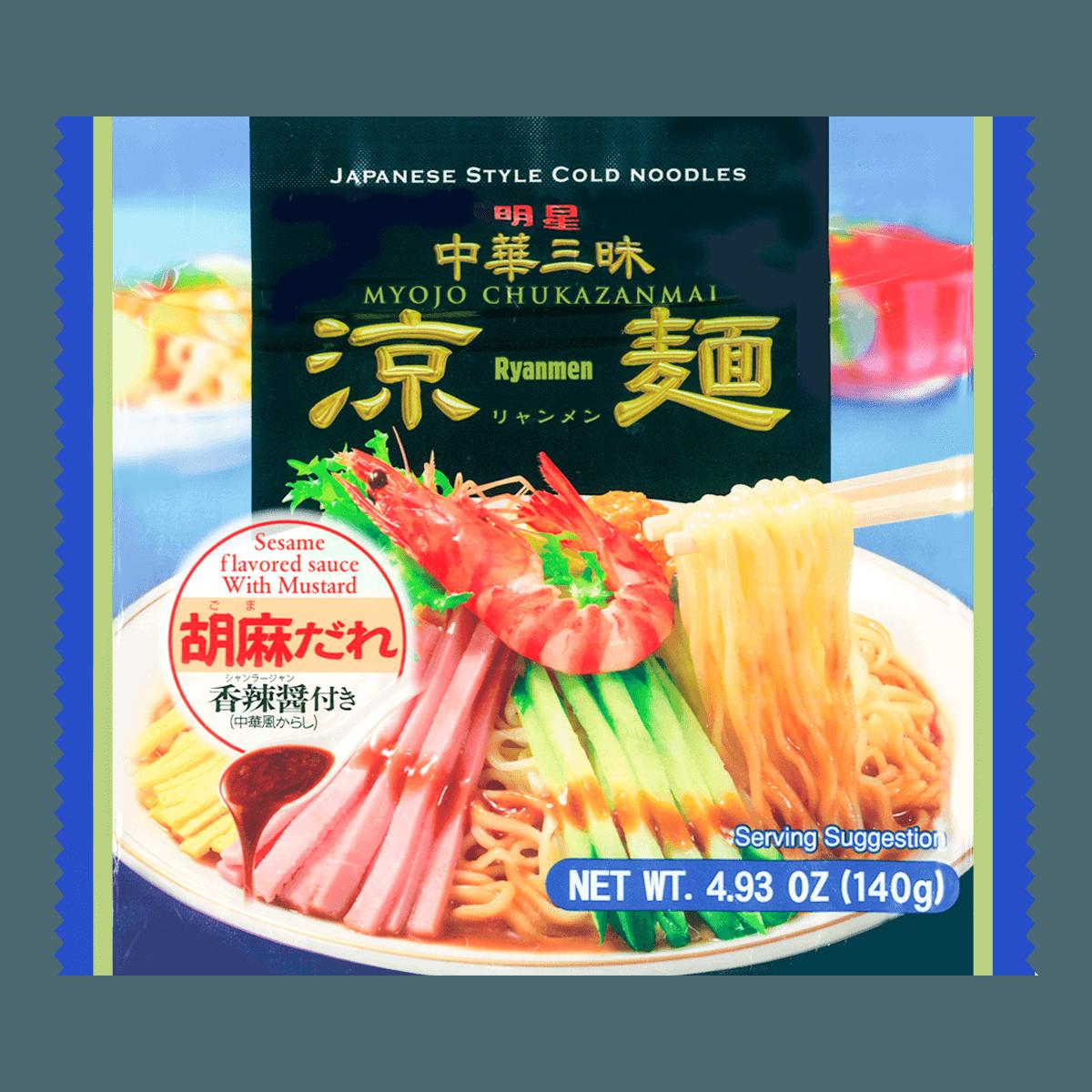 日本MYOJO明星 中华三昧 袋装凉面 胡麻味 140g