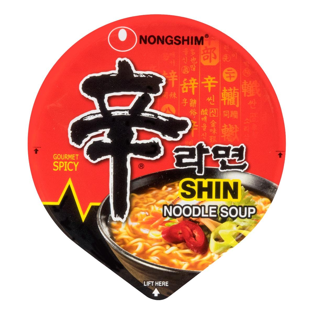 韩国NONGSHIM农心 红色辛拉面 杯装 75g