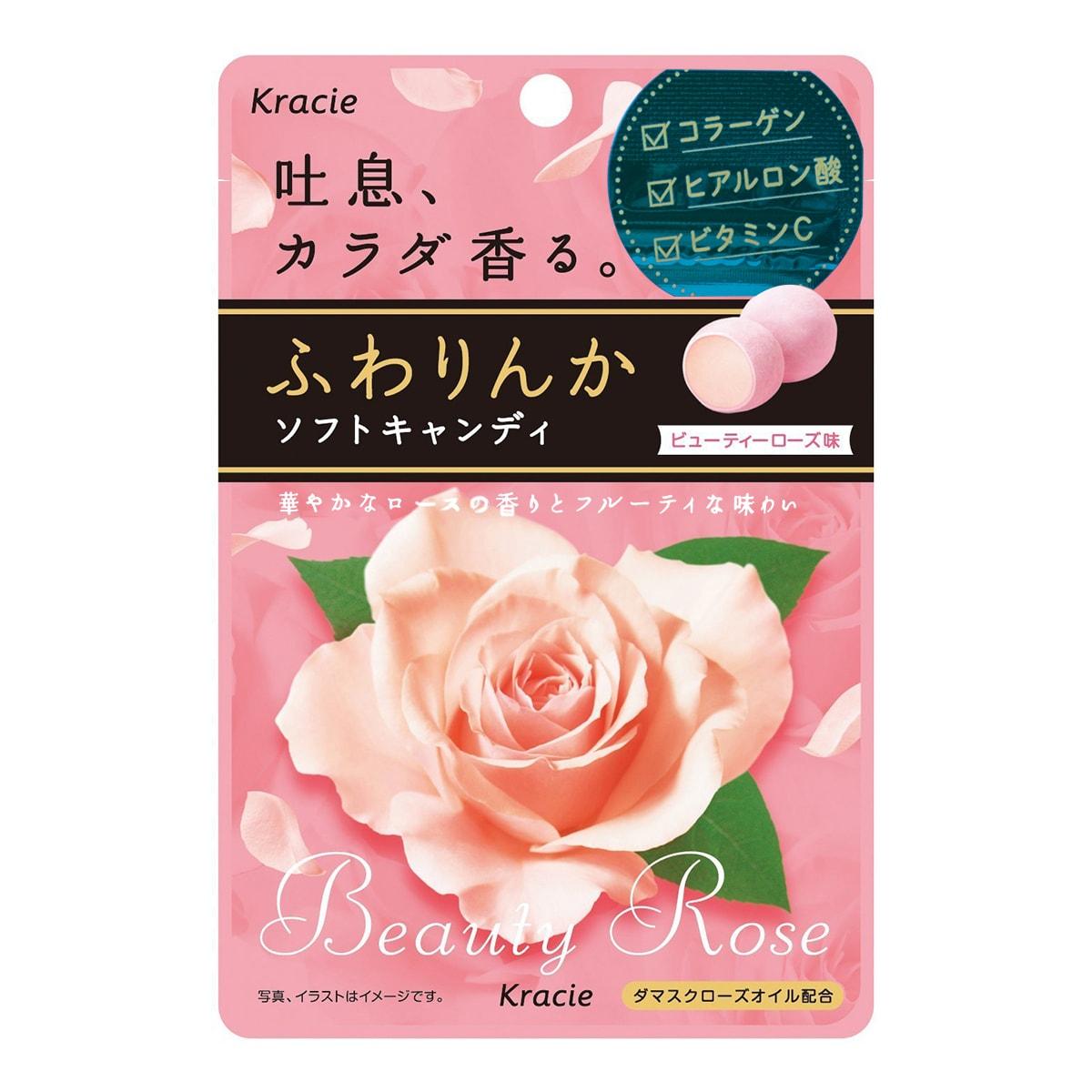 日本KRACIE嘉娜宝 玫瑰香体系列 软糖果吐息芬芳 32g