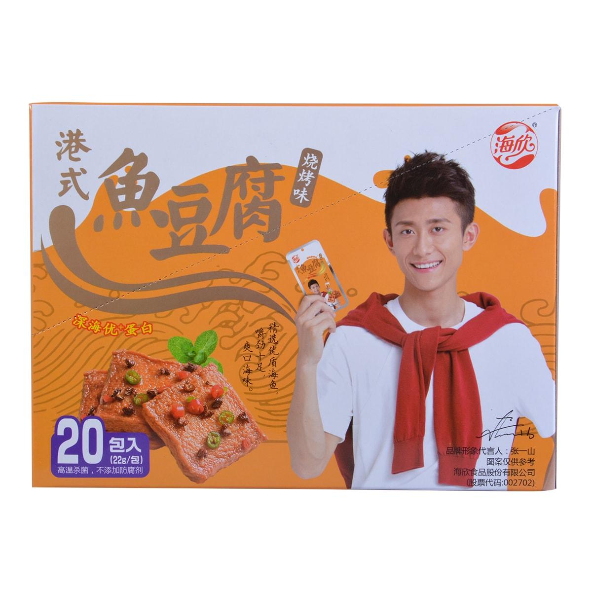 海欣 鱼豆腐 烧烤味 400g (不同包装随机发无赠品)