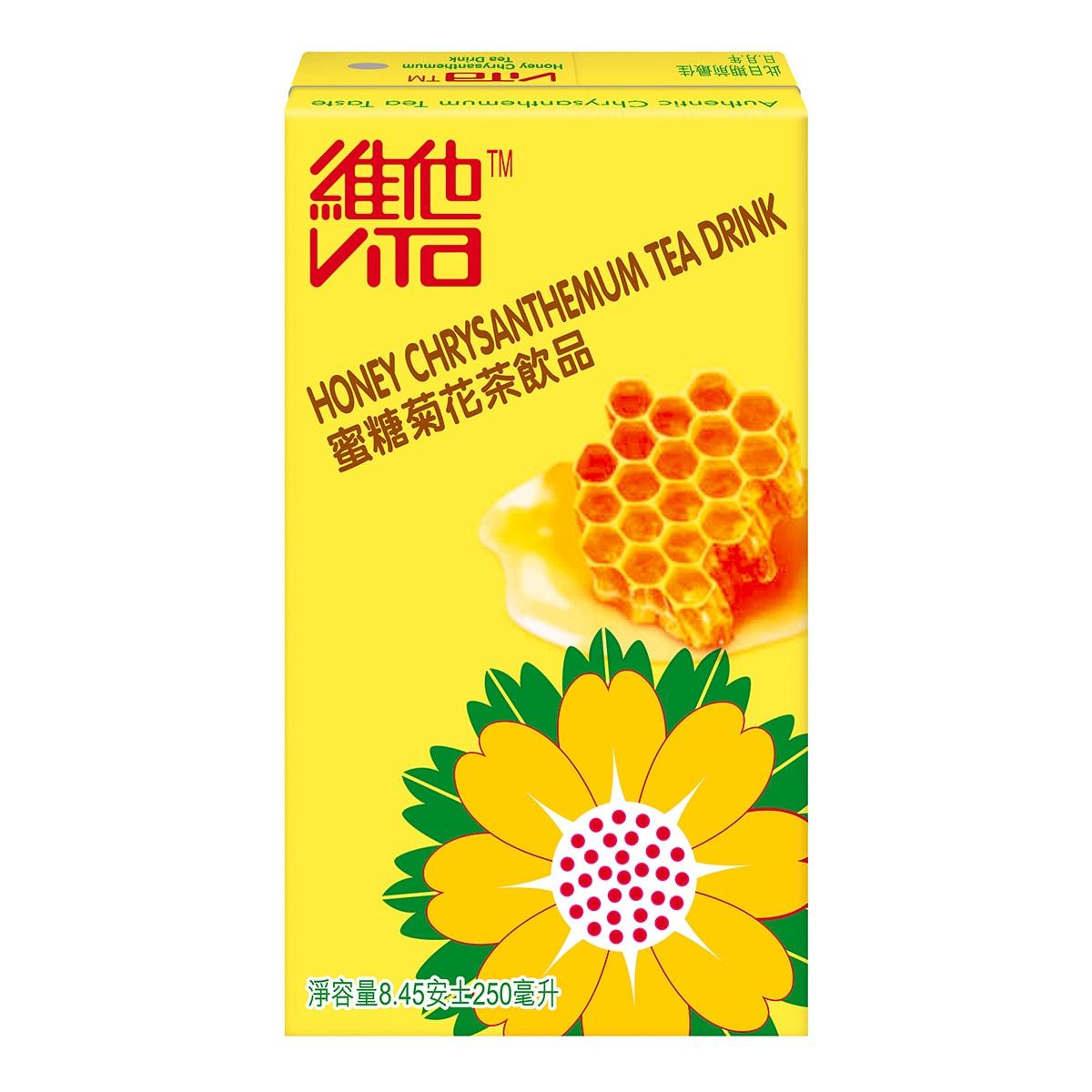 VITA Honey Chrysanthemum Tea 250ml