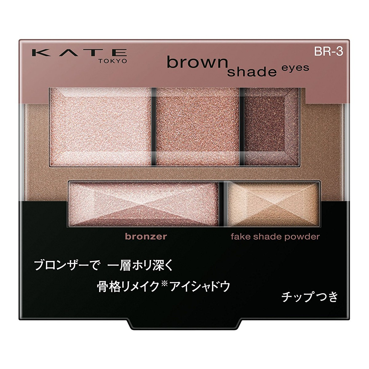 KANEBO KATE Brown Shade Eyes #BR-3 3g