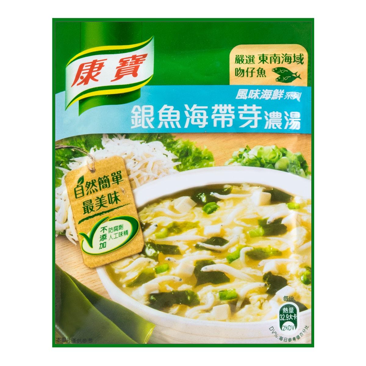 KNORR Seafood Series Babyfish & Seaweed Soup 37g
