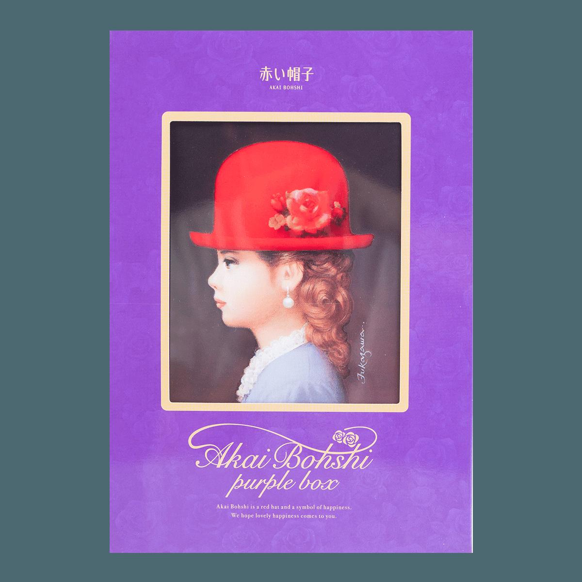 【Clearance】TIVOLINA Akai Bohshi Mixed Cookie Gift Box Purple Box 16pc