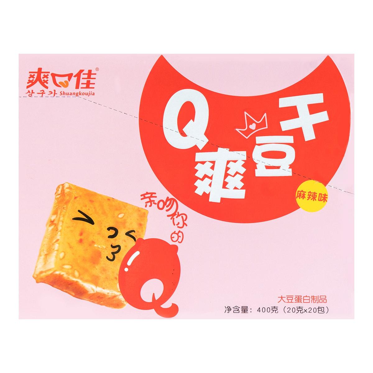 Shuangkoujia Q Dried Bean Curd Extra Spicy Flavor 400g